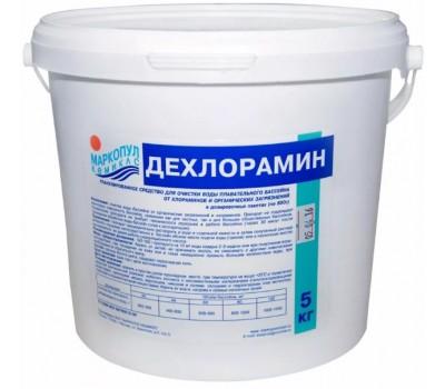 ДЕХЛОРАМИН для удаления хлораминов и загрязнений