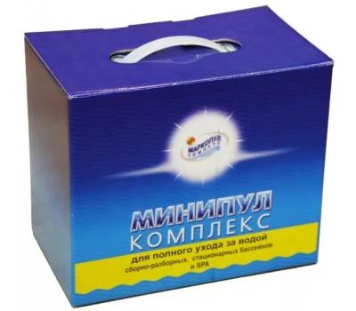 Минипул КОМПЛЕКС - набор для комплексного обеззараживания бассейнов 10-30 м.куб.