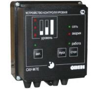 Реле контроля уровня воды в переливной емкости Овен САУ-М7 (компл.)